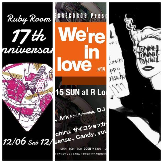 event / ARK & DJ YASU