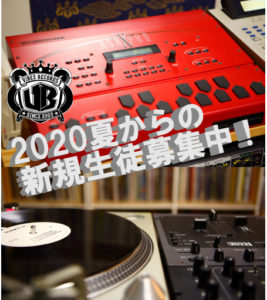VIBESRECORDS DJ SCHOOL / SAMPLER SCHOOL 新規生徒募集'2020